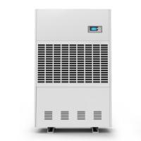 Промышленный напольный осушитель воздуха Neoclima FDV06