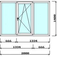 Окно 2000мм*1400 мм (с установкой)