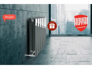 Royal Thermo Биметалические радиаторы