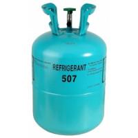 R507 фреон (хладон) 11,3 кг