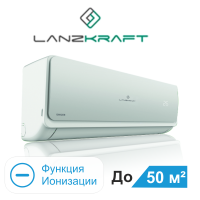 Сплит-система LANZKRAFT LSWH-50FL1N/LSAH-50FL1N
