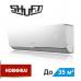 Сплит-система Shuft SFT-12HN1_18Y